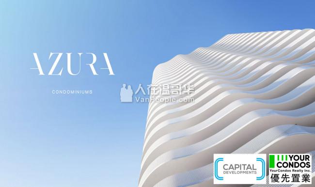 【多伦多-VVIP内部认购】Azura北约克核心地区