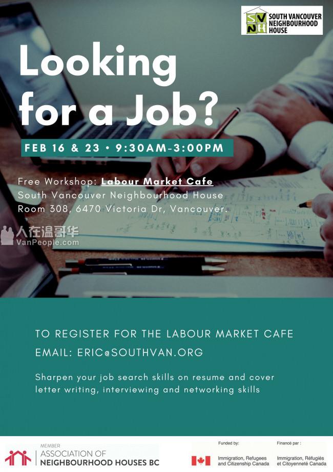 南温哥华免费就业讲座 - Labour Market Cafe 2月16号 & 23号