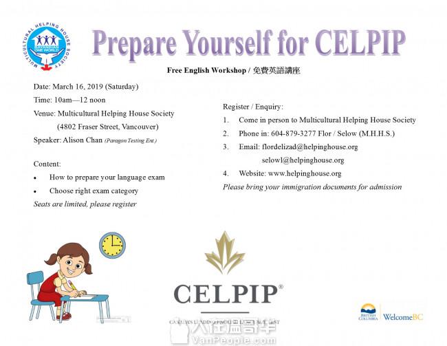 如何準備思培語言測試 - 免費英語講座