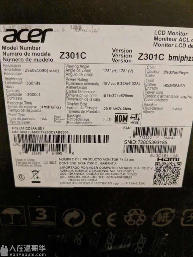 闲置全新2K宽屏G-sync 200Hz刷新率显示器 Acer Predator Z301C