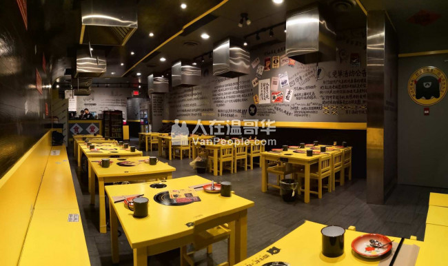 RMD食街餐厅招长期帮厨、穿串工  小费优厚
