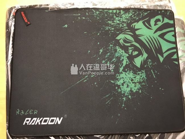 雷蛇rakoon游戏极限速度鼠标垫