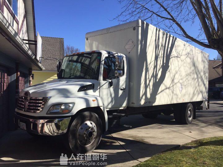 三步运务公司承接搬家及运输服务  3月特价优惠