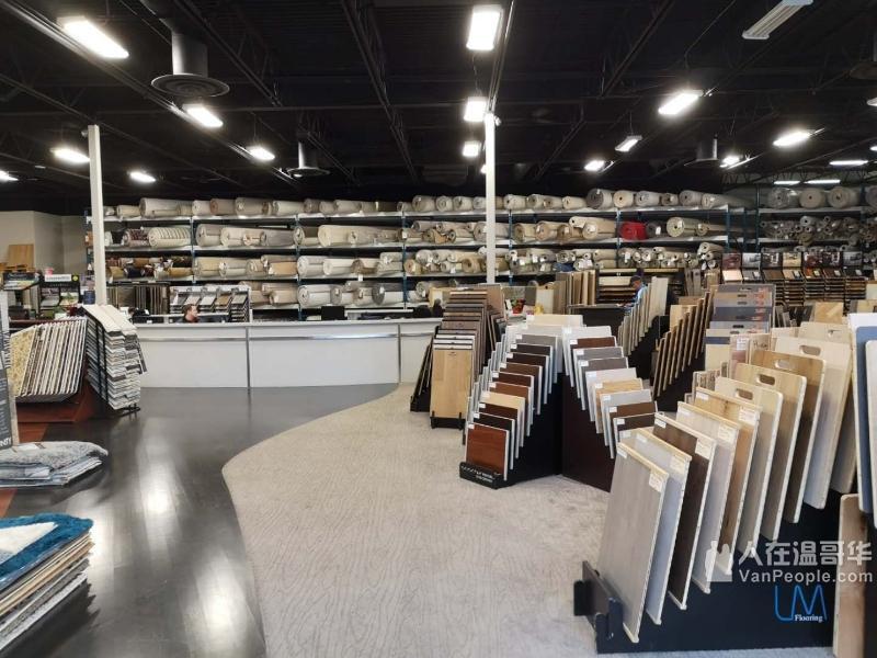 地板地毯最低價 免費上門測量估價