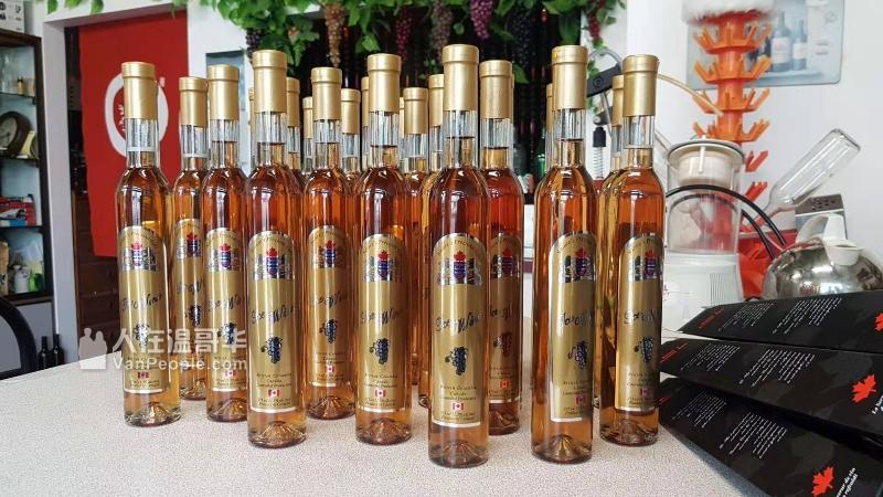 正规酒厂现酿免费试喝,无酒税,纯正加拿大冰酒,蓝莓酒,20%不到的价格,小资的福利