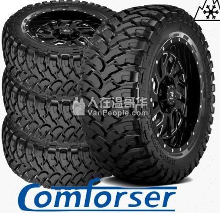 出售comforser Mud Terrain 轮胎33*12.50R17LT