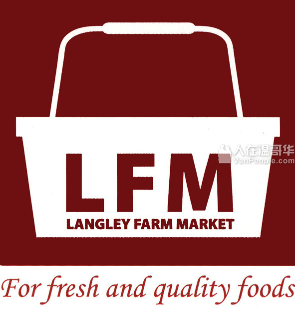 LANGLEY FARM MARKET 誠聘