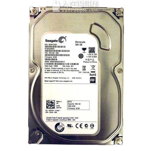 ST500DM002 Seagate 500GB Hard Driver - $50