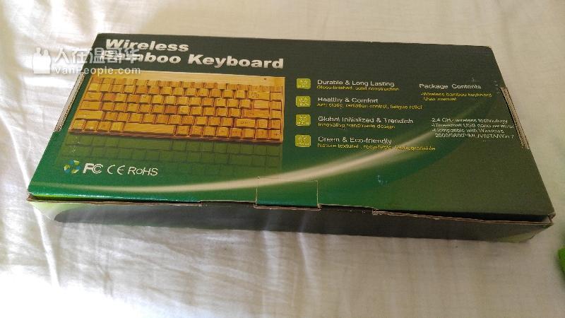 全新手工竹子无线键盘