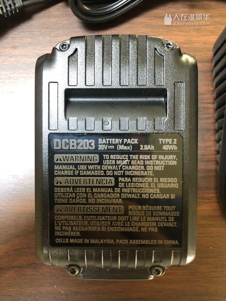 全新dewalt20v充电套装