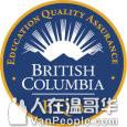 Royal Metro College美容及酒店管理课程,获得正规文凭或证书
