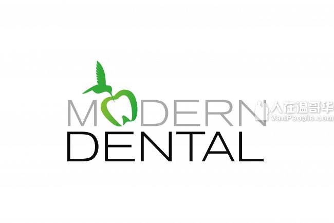 温哥華現代牙科診所聘請兼職牙醫助理及櫃台