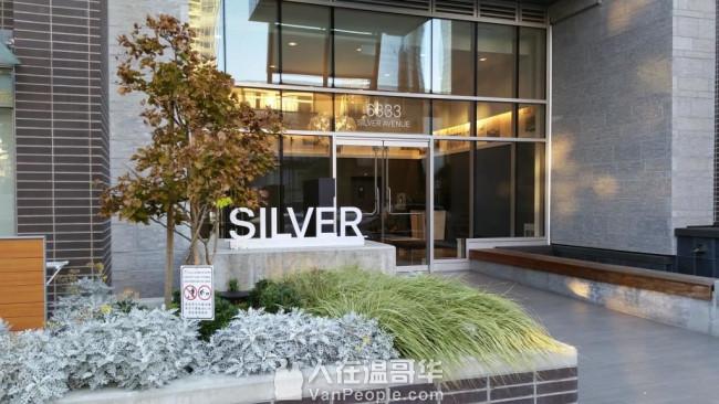 Metrotown 核心地帶 6333 Silver Avenue 一房一廳