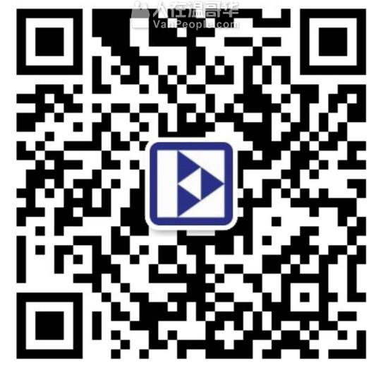 温哥华中大型会计事务所招Accounting