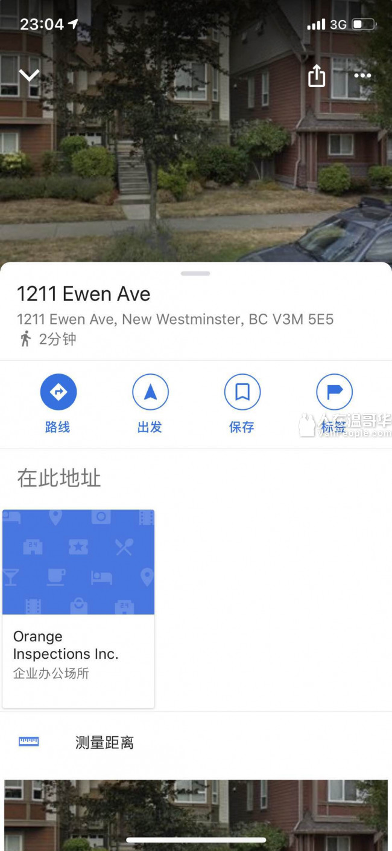 带物回中国!!!17-1211 Ewen Ave New West 7783164989