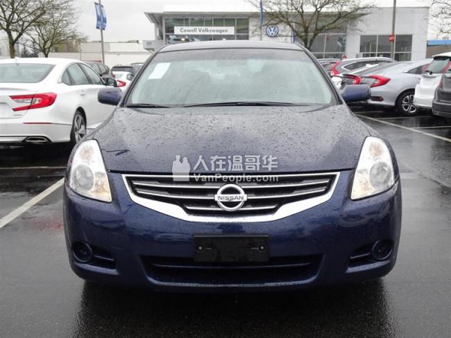 2012 Nissan Altima S CVT