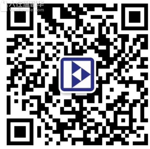 [急聘]温哥华local公司招聘IT岗位!!