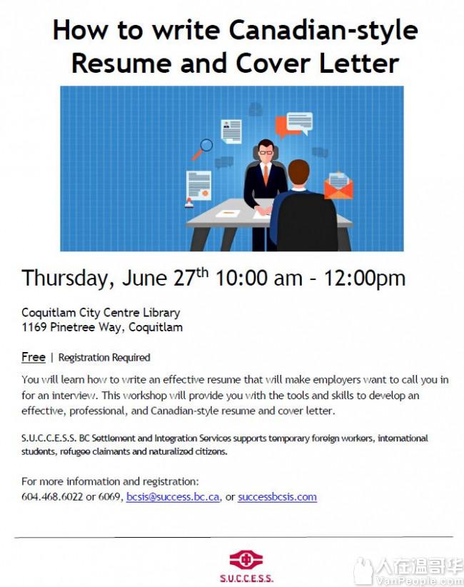 免費就業講座_How to write Canadian-style Resume and Cover Letter