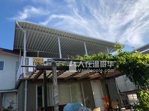 转让超大铝质屋顶