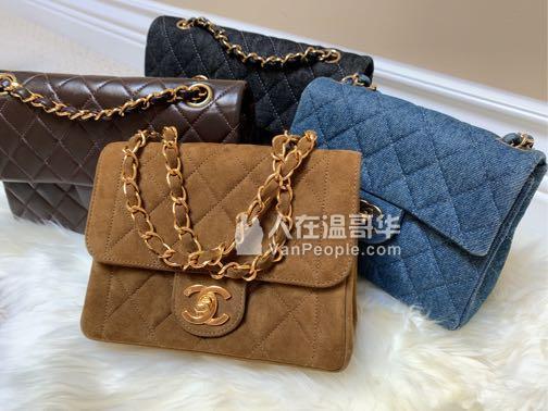 Chanel Dior Hermès Gucci vintage 中古包包闲置
