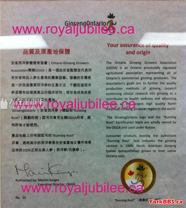 加拿大港利行 - 送到中国服务-批发/销售:加拿大安省花旗参/北美欧美海参/燕窝干盏/加拿大冰酒