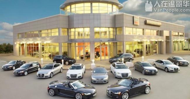 诚聘车行市场营销客服, 年薪$8万元+ 无经验可培训, 成為车行的頂級Car Salesman
