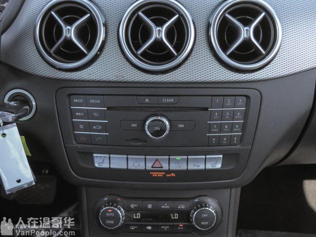 2015 Mercedes-Benz B250 4MATIC Sports Tourer VM2297486