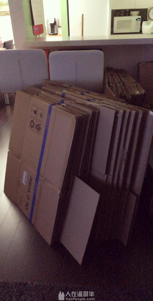 9.9成新多用途纸箱,搬家,放集物最合适
