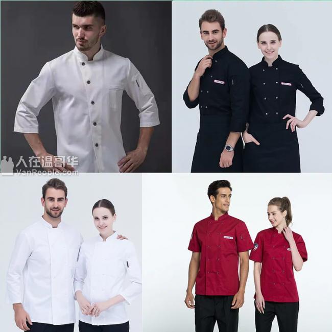 低价出厨师服务员服装衣帽围裙,长袖短袖,单排双排扣,白色黑色红色,具体请看补充说明
