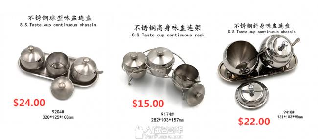 超低价 304不锈钢调料罐 塑料菜板 密封罐