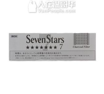 七星seven star 白色包装