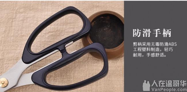 张小泉家用厨房多用不锈钢强力剪刀 锋利耐用