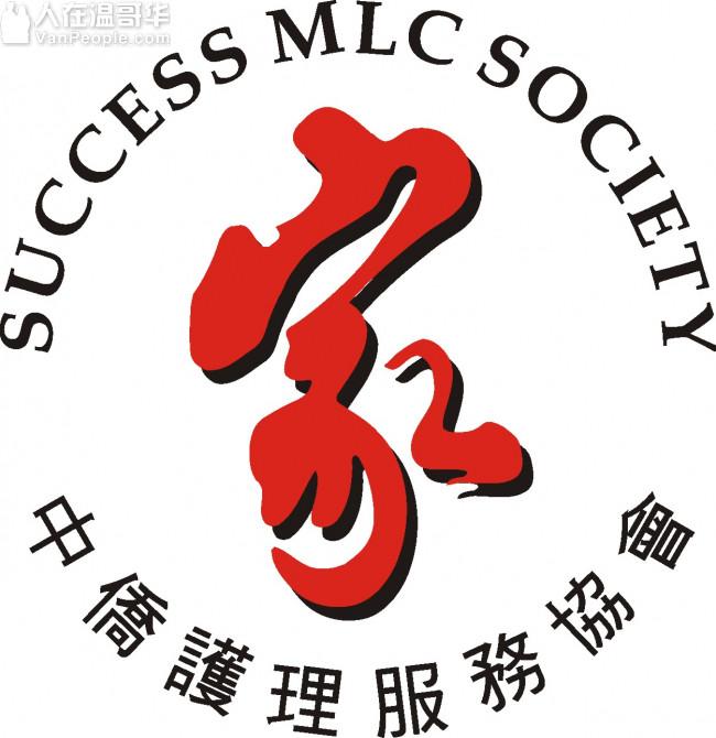 中僑護理協會招聘 - 臨時職位