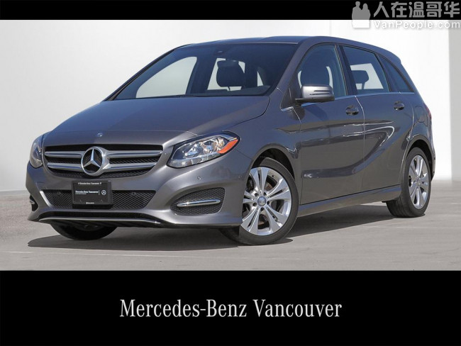 2015 Mercedes-Benz B250 4MATIC Sports Tourer VM2297486