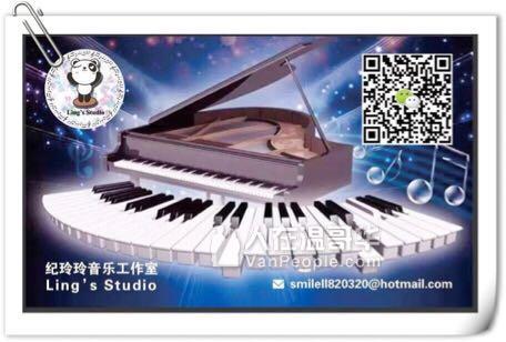 纪老师钢琴音乐工作室招生,RCM注册教师,20年教学经验,一对一教学,火热招生!名额有限!