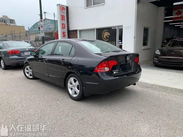 2007 Civic LX $4800