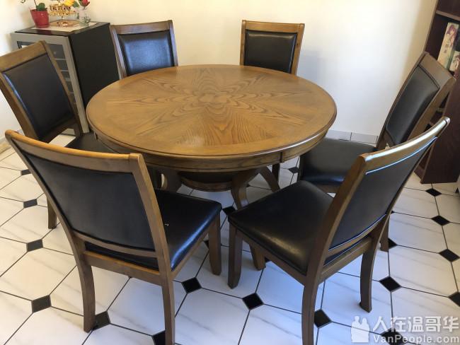 搬迁!低价转让中式圆餐桌及6张椅子