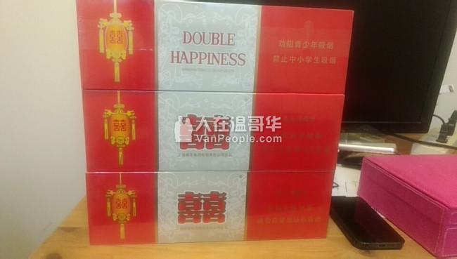 广州双喜,红塔山,上海双喜,南洋双喜,60一条,可送货