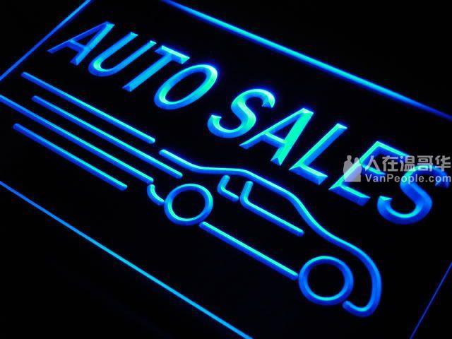 精英汽车銷售免费讲座,助你开展你的销售汽车实业。