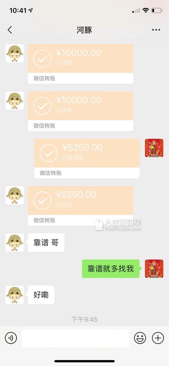 RMB收加币 或者RMB要加币 双向
