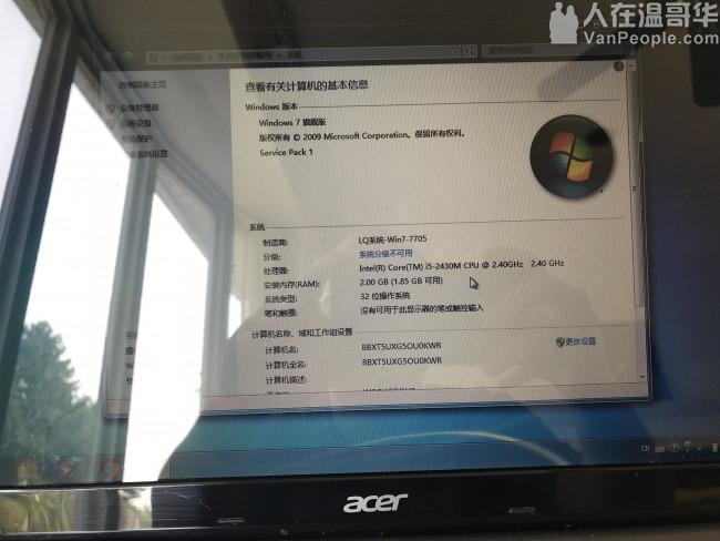 便宜卖一台i5笔记本电脑,适合连接电视,作为看电视比较好。价格只要130