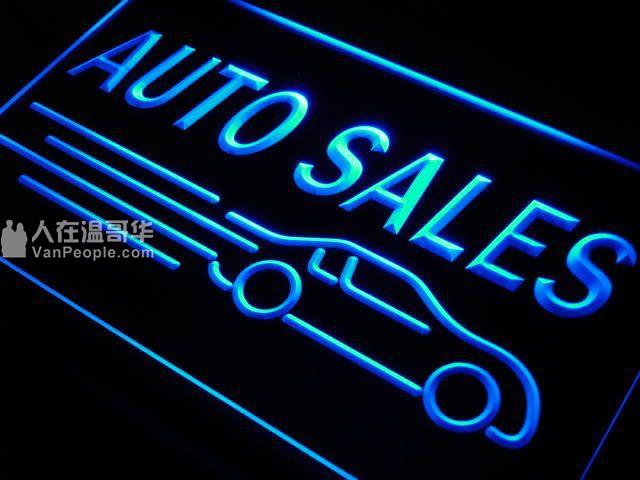 精英汽車銷售免費講座,助理開展你的汽車銷售事業