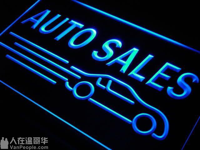 精英汔车销售免费讲座。帮助你开展汽车销售事业。
