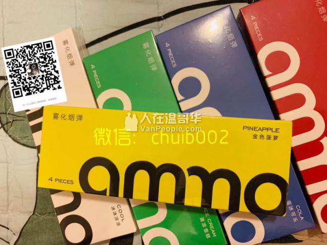 ammo电子烟,尼古丁含量5%,口感更像真烟,烟弹设计密不漏油,适合想戒烟或减少烟量的人士