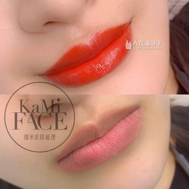 KaMi Face 皮肤管理专业纹绣 从事皮肤管理有将近五年的时间 持专业资格证