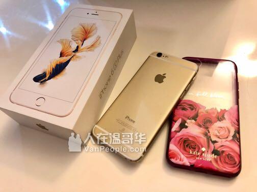 iphone6/i6苹果64G电池健康度100% 附Kate spade
