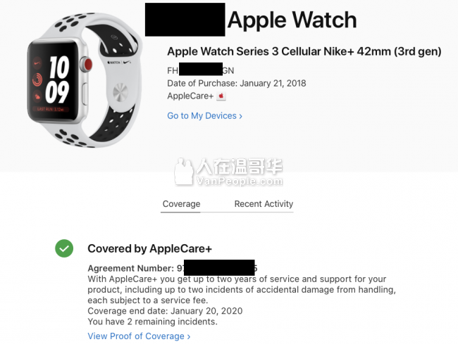 Apple Watch 第三代 42mm 蜂窝数据 NIKE版