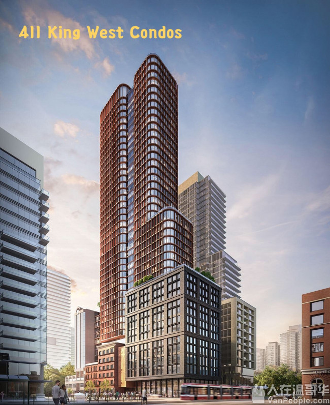 411 King West Condos at Toronto Downtown