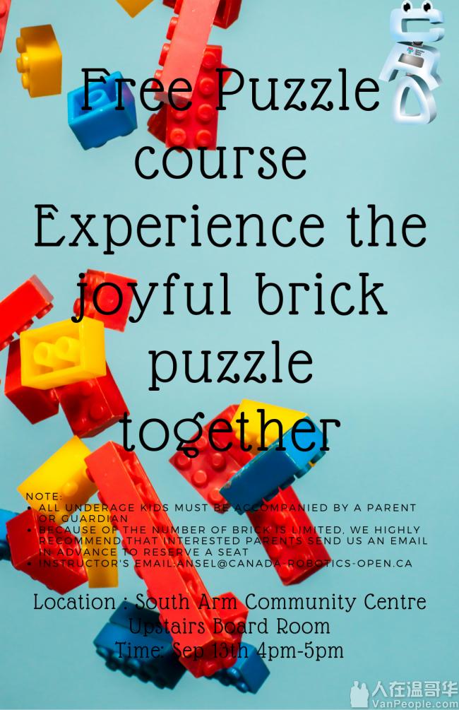 免费有趣的积木挑战课程在South Arm Community Centre