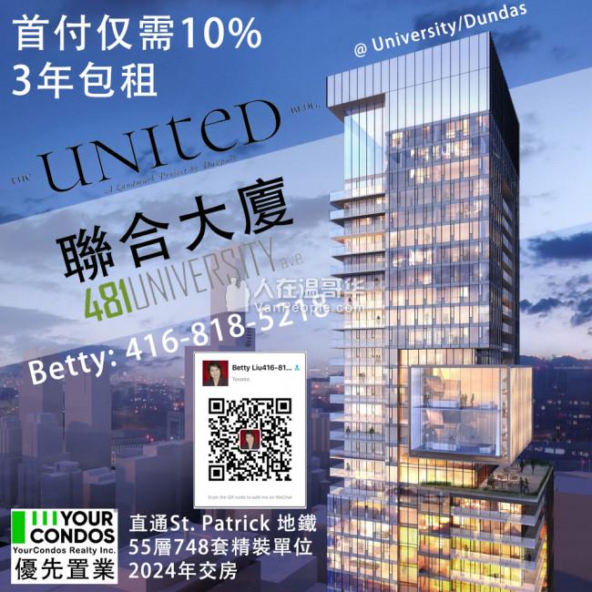 联合大厦481 Unversity@多伦多市中心,10%首付+3年包租